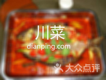 Photos of Sichuan Restaurant
