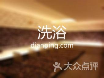 Photos of Xintiandi Bathroom
