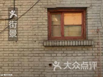 Photos of Beijian Zixiang Vegetable Market