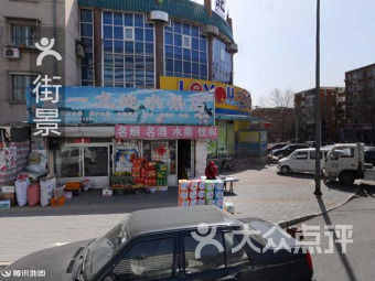 Photos of Jin Yi Da Di Fruit Shop