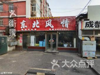 Photos of Wan Fa Heng Shun Vegetable Market