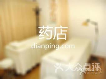 Photos of Songhaotang Pharmacy